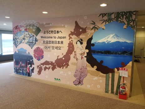 Mural in the airport.