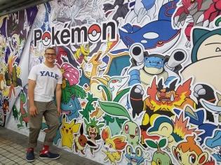 Pokemon mural in Shinjyuku