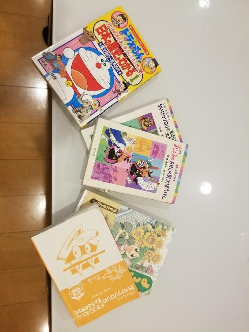 Books bought in Akihabara