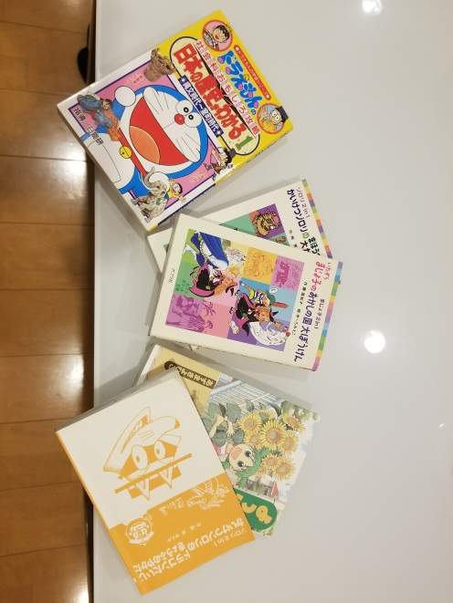 Books bought in Akihabara